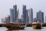 Вид на столицу Катара - город Доха, архивное фото