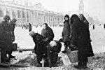 Жители блокадного Ленинграда на Невском проспекте, 1942 год
