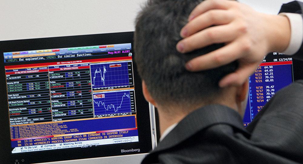 акции бизнес брокер биржа торги
