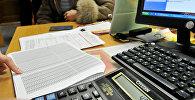 Бухгалтерия, калькулятор
