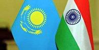 Казахстан-Индия