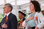 Қырғызстанның экс-президенті Алмазбек Атамбаев әйелі Раисамен