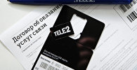 TELE2. Архивное фото