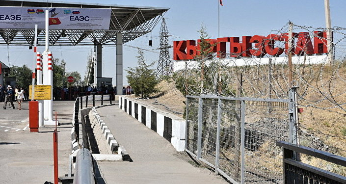 Граница между Казахстаном и Киргизией