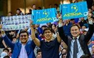 Болельщики ФК Астана