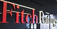 Логотип агентства Fitch Ratings