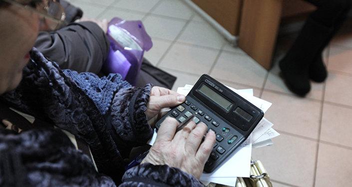 Калькулятор. Архивное фото