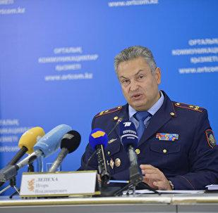 председатель Комитета административной полиции МВД РК Игорь Лепеха
