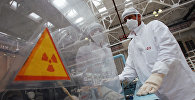 радиация. архивное фото