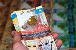 Национальная валюта РК - тенге