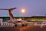 Аэропорт Астаны, архивное фото